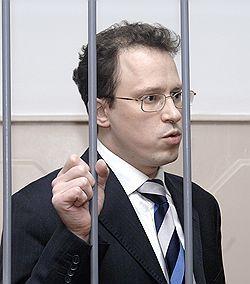 Алексей Френкель повидался с другими обвиняемыми в убийстве Андрея Козлова