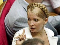 Юлия Тимошенко решила поставить в своем кабинете раскладушку