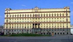 ФСБ отмечает дерзость иностранных разведок