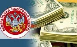 Федеральная налоговая служба проведет в 2008 году проверки граждан с допдоходами