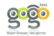 GoGo City даст пользователям возможность проверить свою эрудицию