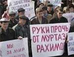 Муртаза Рахимов пытается вернуть под контроль башкирскую нефтянку