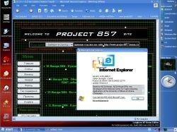 Пользователи жалуются на обновленный Internet Explorer