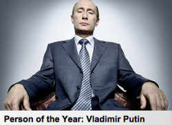 Журнал Time назвал человеком года Владимира Путина