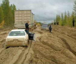 Эльвира Набиуллина: На строительство и реконструкцию дорог в России понадобится 270 лет