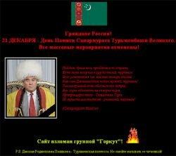 """Взломан сайт фильма \""""Ирония судьбы-2\"""""""