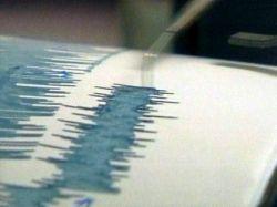 Мощное землетрясение на Алеутских островах