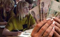 Стипендии студентов вузов с сентября составят 1 100 рублей