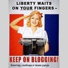 NewBlogs - новые блоги и блогосфера. Инфо-площадка для блоггеров и читателей