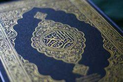 Коран перевели на эстонский язык