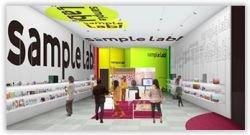 «Лаборатория тестирования» Sample Lab дает возможность потребителям попробовать новые продукты