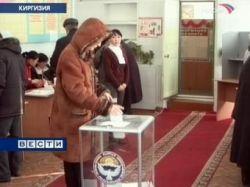 """Оппозиционную партию \""""Ата-Мекен\"""" не пустили в парламент Киргизии"""