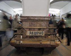 Две трети москвичей панически боятся ездить в метро
