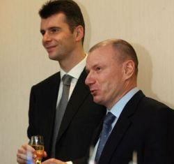 "Владимир Потанин и Михаил Прохоров могут довести развод \""КМ инвеста\"" до суда"