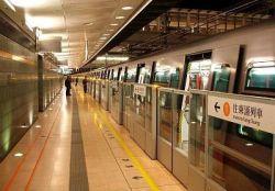 Выбран лучший метрополитен в мире (фото)