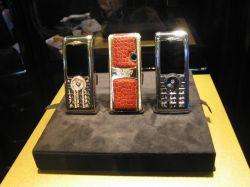 «Евросеть» объявляет 2008 год Годом Luxury и представляет телефон GoldVish за €22-127 тыс.