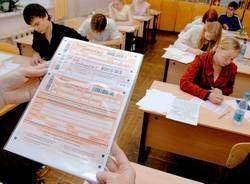 Задачи школьных экзаменов приравняли к служебной тайне