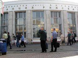 В центре Москвы произошло ограбление