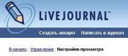 Рунет обгоняет весь мир по числу блогов