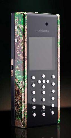 Телефон для зимы от дизайнера Юты Ватанаби Polar