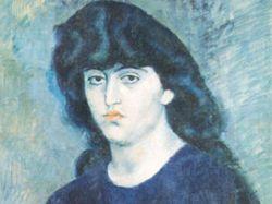 """Из бразильского музея украдена картина Пикассо \""""Портрет Сюзанны Блох\"""""""
