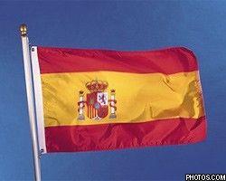 Испанский парламент запретил родителям пороть детей
