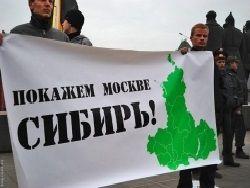 Новость на Newsland: Новый сибирский сепаратизм