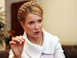 Будет ли открыто новое дело против Тимошенко?