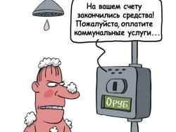 Новость на Newsland: Людоедский энергопаек - продолжение монетизации льгот