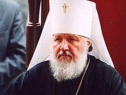 Новость на Newsland: Патриарх Кирилл: крещение - связь между человеком и Богом