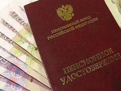 Новость на Newsland: Россиян с высоким стажем в 2015 году ждет рост пенсии