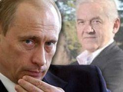 Близким другом Путина заинтересовалась прокуратура США