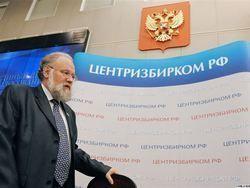 """Центризбирком призвал кандидатов отказаться от """"Яндекс.Кошелька"""""""