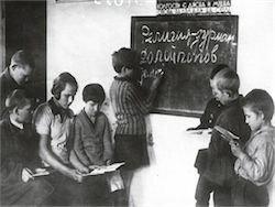 Новость на Newsland: Как родился и умер советский научный атеизм