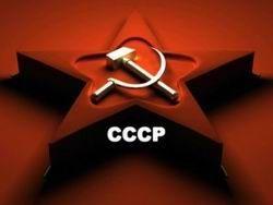Новина на Newsland: Які справжні причини краху Радянського Союзу?