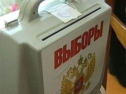 Новость на Newsland: КПРФ: надо сажать фальсификаторов выборов на 15 лет