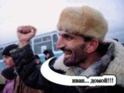 Новость на Newsland: О статусе Кавказа