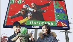 Как длинные новогодние каникулы стали разрушать российские семьи