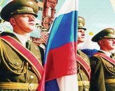 Министерство обороны РФ акционируют, и это не глупая шутка