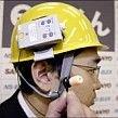 Японцы создали ухофон (видео)