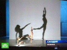 "Мир увидел последнее детище Мориса Бежара - балет \""80 минут вокруг света\"""