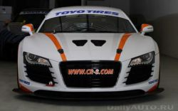 Audi CR-8 Creventic - еще быстрее и спортивнее