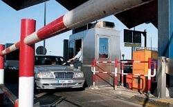 Итальянские платные дороги подорожают
