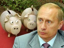 Семь характерных признаков бизнеса в путинской России