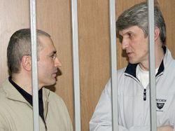 Михаил Ходорковский и Платон Лебедев дочитали свое уголовное дело