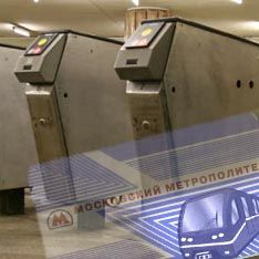 С нового года срок действия проездных билетов на метро будет увеличен