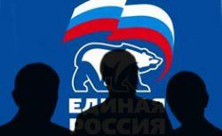 Борьбу за пост президента РФ продолжают шесть кандидатов