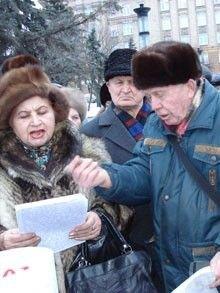 Акция протеста КПРФ в Москве собрала 500 человек