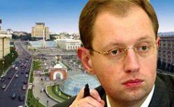 Министр МВД Украины Юрий Луценко начал чистку в ГАИ