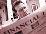 Financial Times признана в Великобритании газетой года